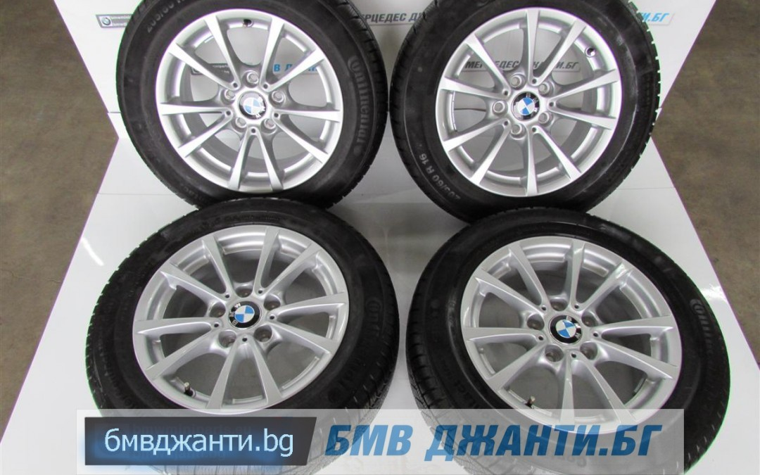 Зимни Гуми 8мм DOT0213 и Оргинални Джанти BMW Style 390