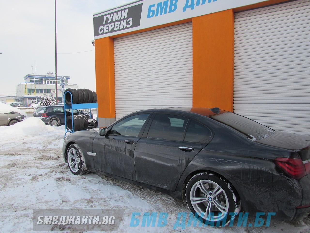 BMW Style 408M @ F0100018