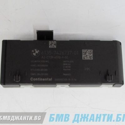 tailgate function module 61357477720 00001