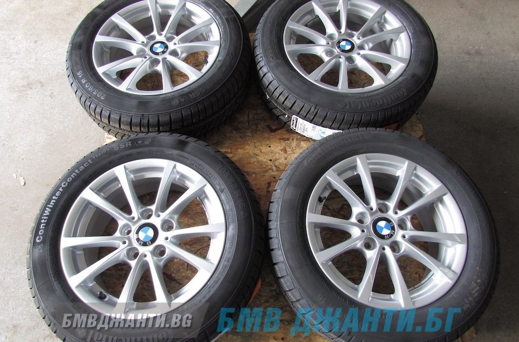 НОВИ Зимни Гуми DOT2015 и НОВИ Оргинални Джанти BMW Style 390