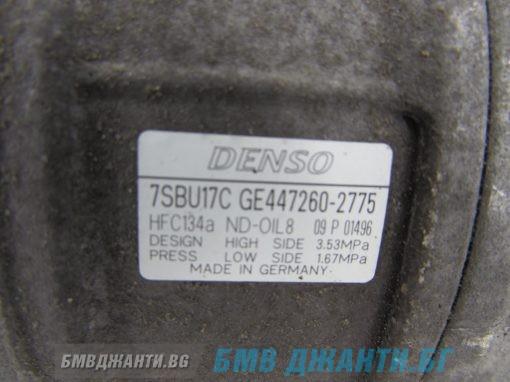 шаси VIN: 0C08005