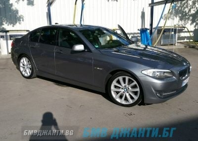 BMW Style 331