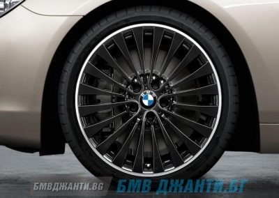 BMW Style 410