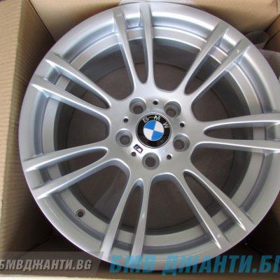 BMW STYLE 270M