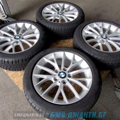 BMW Style 380