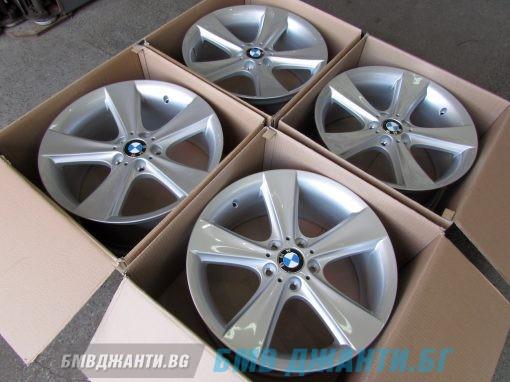 BMW style 128