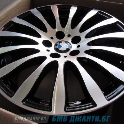BMW Style 190
