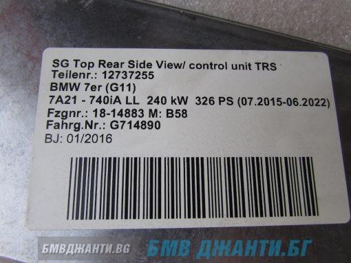 VIN: G714890