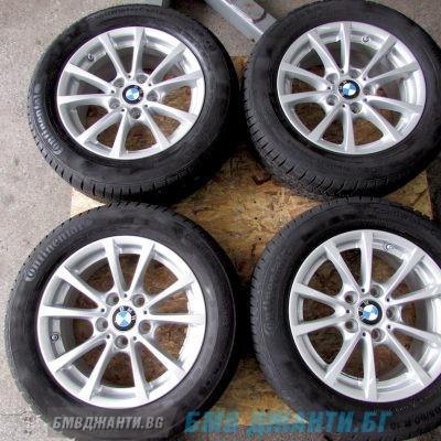 BMW Style 390