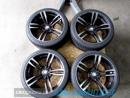 BMW Style 437M