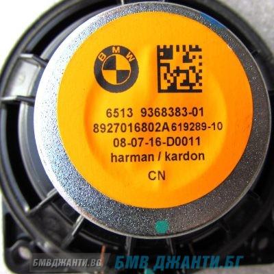 HARMAN KARDON SURROUND SOUND SYSTEM 674A