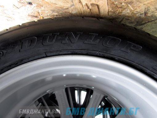Dunlop RT2 - 225/55 R17 97Y