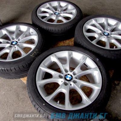 BMW Style 398