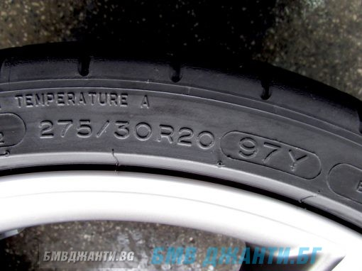 Michelin Pilot Super Sport 245/35 R20 95Y и 275/30 R20 97Y