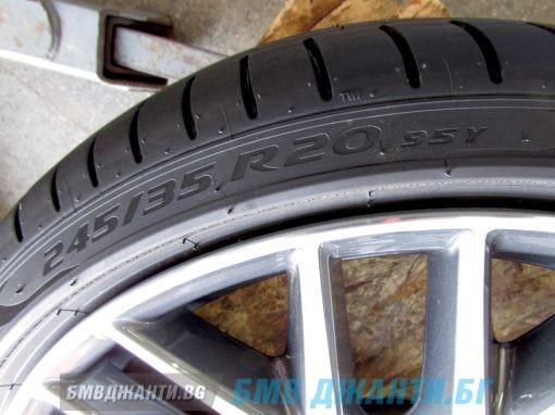 Предни гуми Pirelli P Zero RSC runflat 245/35 R20 95Y XL и Задни гуми Pirelli P Zero RSC runflat 275/30 R20 97Y XL