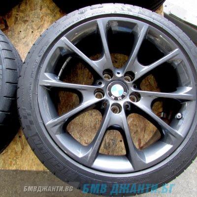 BMW Style 398 (Orbitgrey)