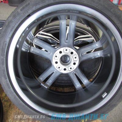 BMW Style 648M