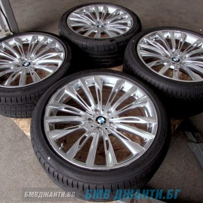 BMW Style 646