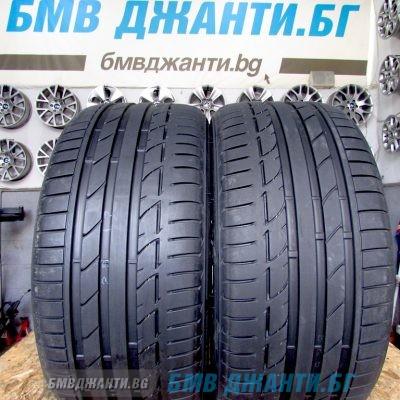 Bridgestone Potenza S001 RFT 275/35 R20 102Y XL