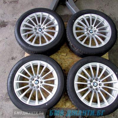 BMW Style 619