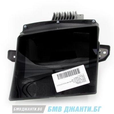 62306815501 Head-Up Display