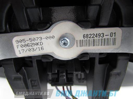 Вътрешно огледало за BMW G30 G31 G32 GT G11 G12 S302A S319A