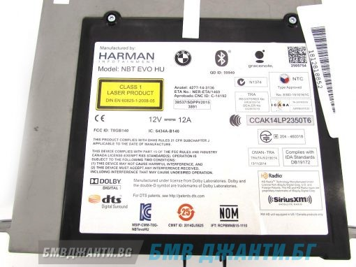 Комплект NBT EVO Navigation за BMW 7 Серия G11 G12 S609A S6AEA
