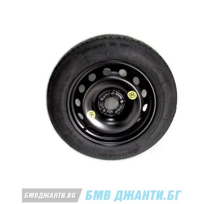 ПРОМОЦИЯ: Допълнителни 20% за НОВИ комплекти джанти с гуми