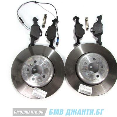 Комплект 2бр предни дискове за BMW G20 G30 G32 G11 G12 G01 G02 G05
