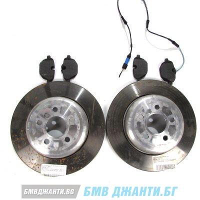 Комплект 2бр задни дискове за BMW G20 G30 G32 G11 G12 G01 G02 G05 G29