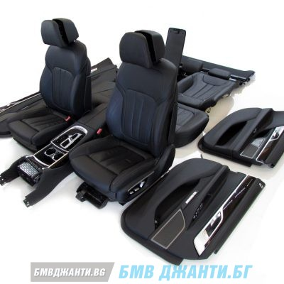 Комплект кожен салон LEDER DAKOTA SCHWARZ (LCSW) за BMW 7 Серия G12