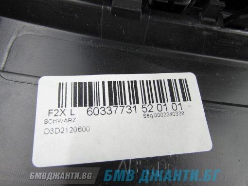 Заден въздуховод и декоративен панел за BMW F20 F21 F22 F87 F23 F30 F31 F32 F33 F34