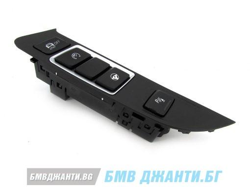 Бутони управление централна конзола за BMW F87 M2 F80 M3 F82 F83 M4