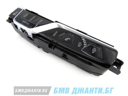 Бутони управление централна конзола за BMW 7 Серия G11 G12