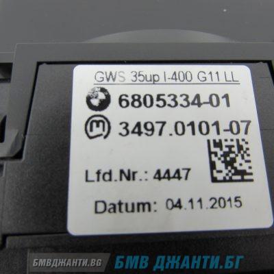 Скоростен лост за BMW 7 Серия G11 G12