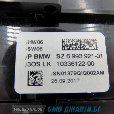 Бутони управление централна конзола за BMW G30 G31 и X3 G01