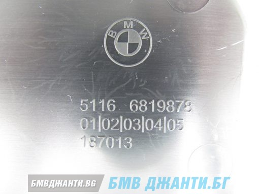 Отделение за съхранение централна конзола за BMW G30 G31 G32 и F90 M5