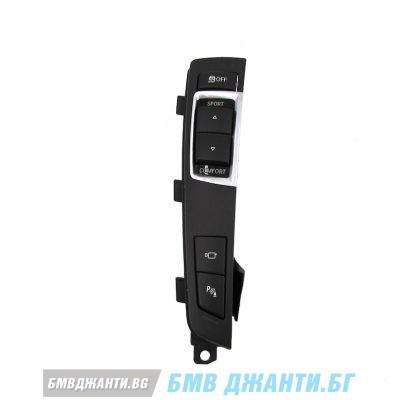 Бутони управление централна конзола за BMW 5 6 и 7 F Серии