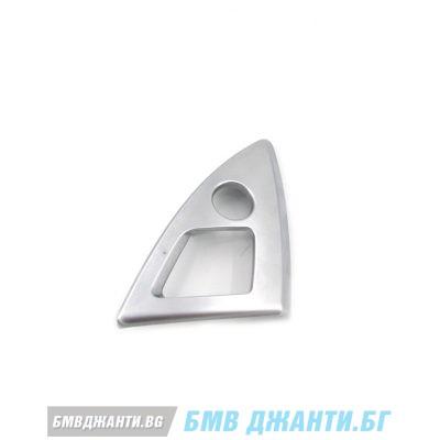 Рамка за ключалка подлакътник за BMW F10 и F11 Фейслифт