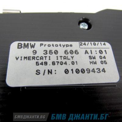 Блок управление светлини за BMW 7 Серия G11 и G12