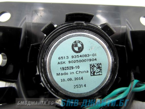 Централни Високоговорители високи и средни за BMW 7 Серия G11 и G12