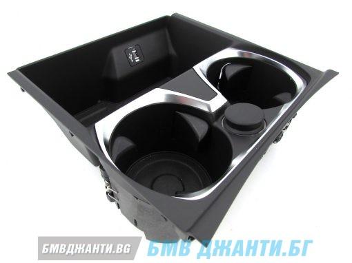 Поставка за напитки средна конзола за BMW 7 Серия G11 и G12