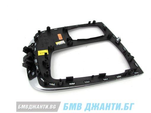 Декоративна рамка iDrive алуминиева за BMW 7 Серия G11 G12