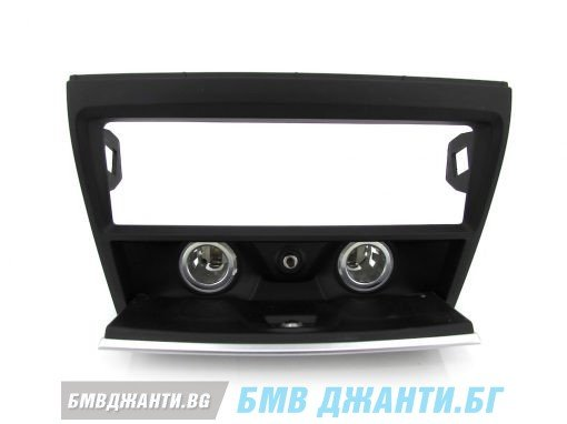 Декоративен панел запалки Парт номер BMW: 51169384717