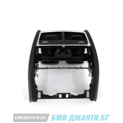 Заден въздуховод за BMW 7 Серия G11 и G12 Facelift