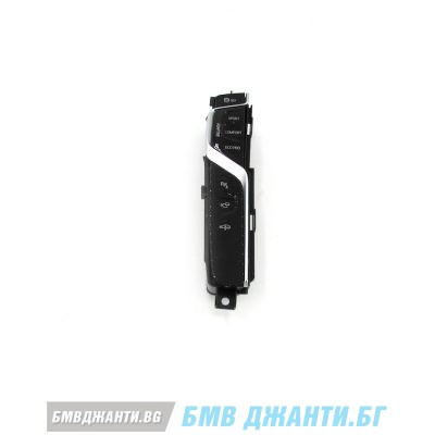 Бутони управление централна конзола за BMW 7 Серия G11 и G12 5DL
