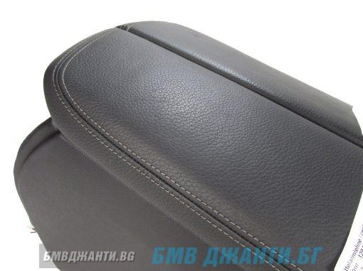 Централна конзола и подлакътник кожа за BMW 7 Серия G11 и G12