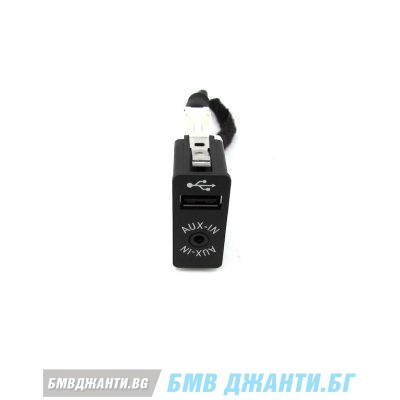 Вход за аудио система USB AUX-IN за BMW и MINI F Серии