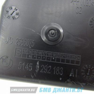 Малка жабка лява за BMW X1 F48 и X2 F39 OYSTER