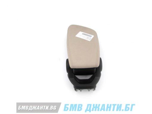Подлакътник централна конзола за BMW F45 F46 X1 F48 и X2 F39 OYSTER